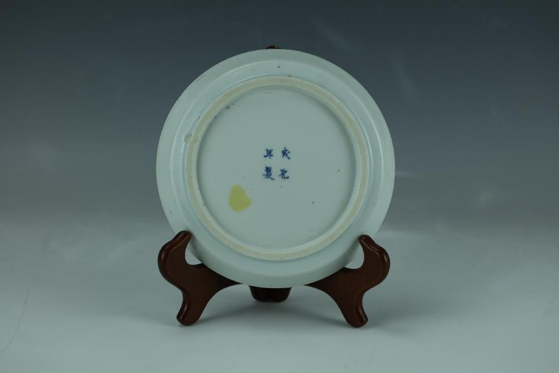A Blue and White Porcelain Brush Washer Chenghua Mark - 6