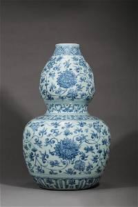 Ming Dynasty Hongzhi Blue and White Gourd Vase