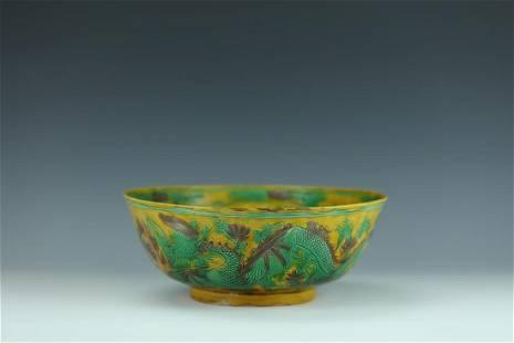 Yellow and Green Dragon Bowl Hongzhi Mark