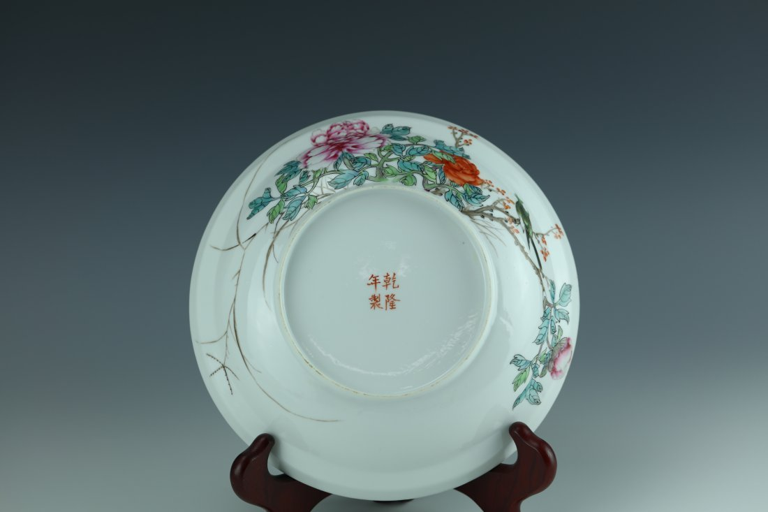 A Famille Rose Porcelain Pot With Cover - 10