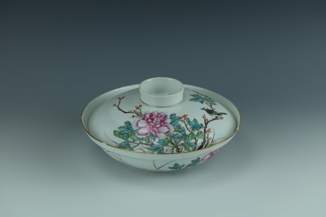 A Famille Rose Porcelain Pot With Cover - 3
