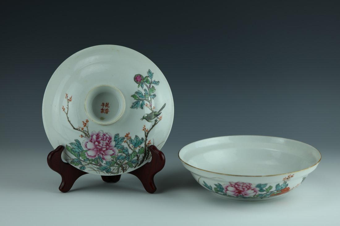 A Famille Rose Porcelain Pot With Cover - 8