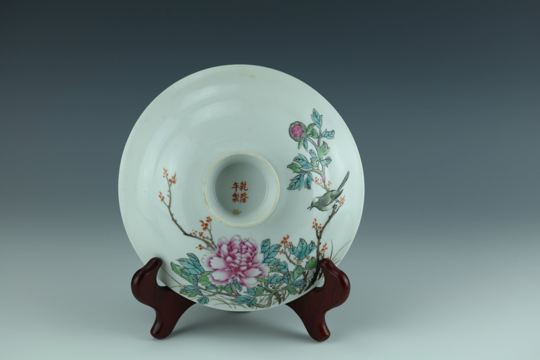 A Famille Rose Porcelain Pot With Cover - 9