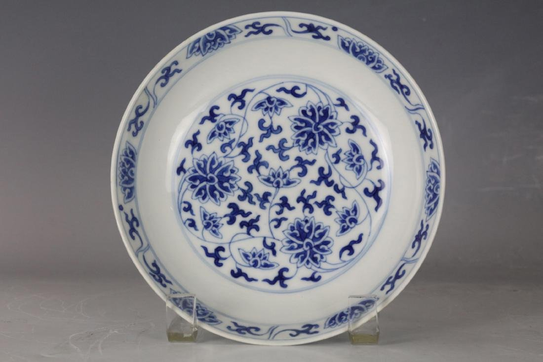 A Blue White Lotus Scroll Porcelain Dish Tongzhi Period