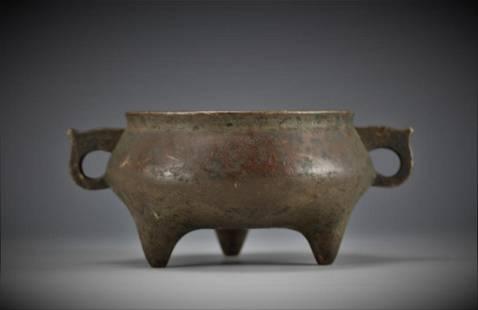 A Brass Censer of Qing Dynasty Zhen Bao Yong Bao