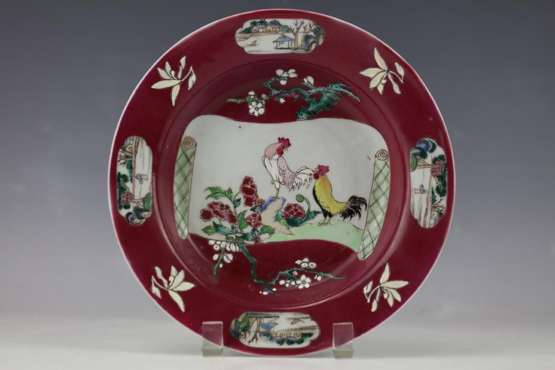 Carminum Glaze Famille Rose Export Porcelain Plate