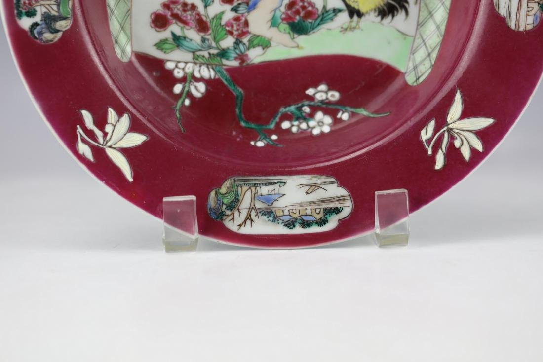 Carminum Glaze Famille Rose Export Porcelain Plate - 6