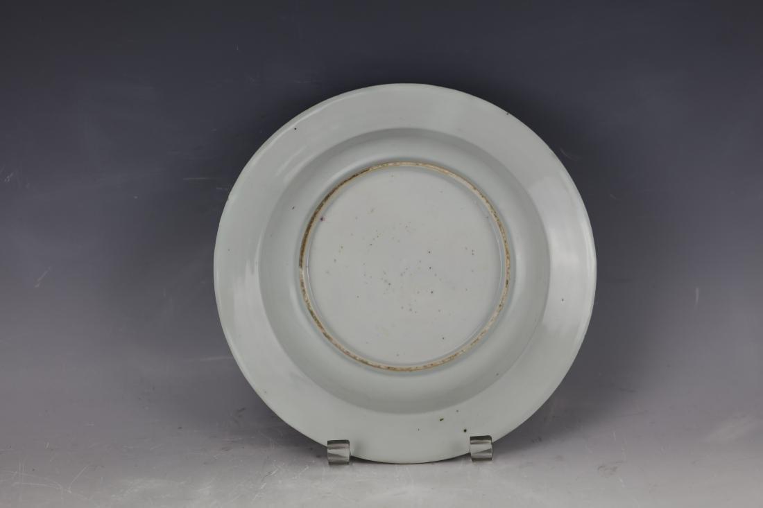 Carminum Glaze Famille Rose Export Porcelain Plate - 8