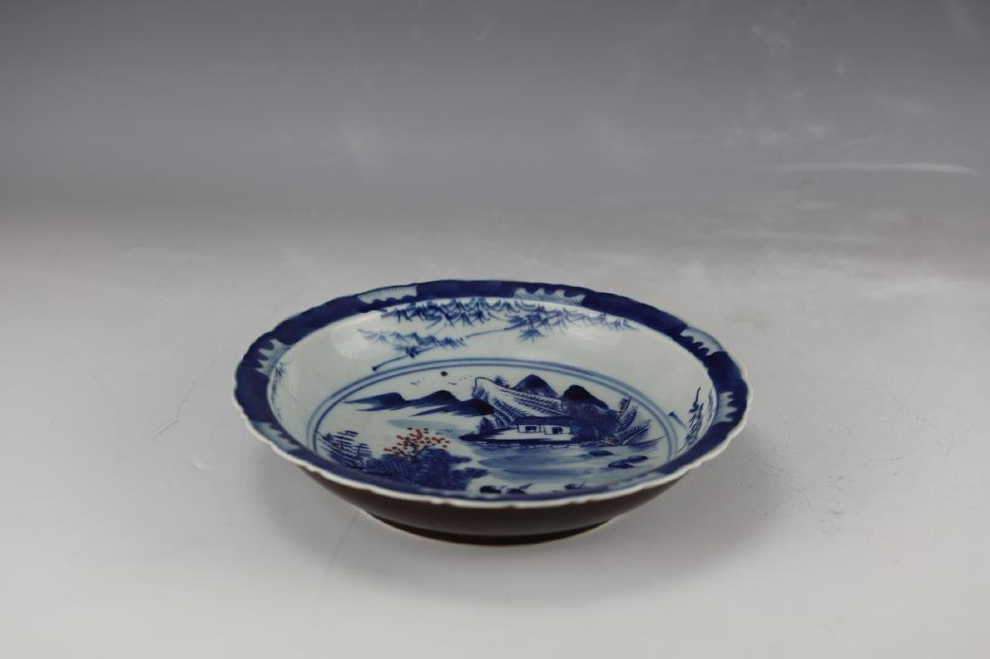 A Figural and Landscape Blue Under Glaze Red Dish with - 4