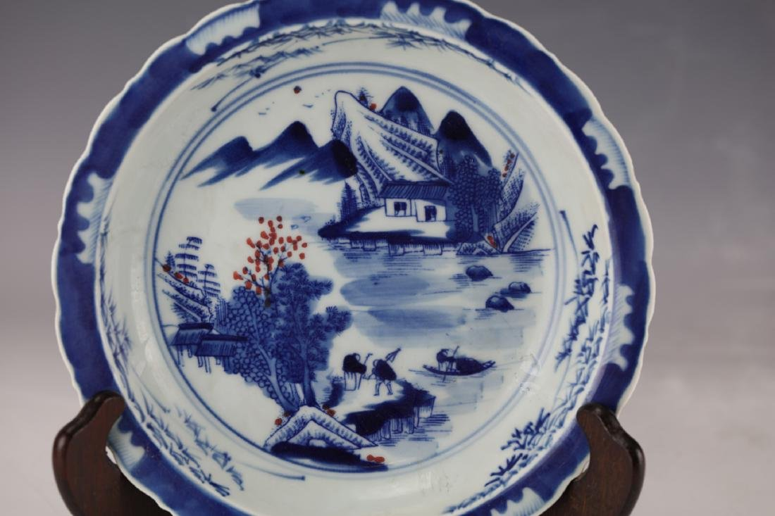 A Figural and Landscape Blue Under Glaze Red Dish with - 5