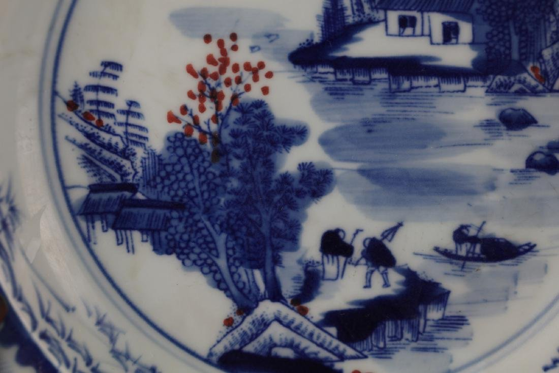 A Figural and Landscape Blue Under Glaze Red Dish with - 6