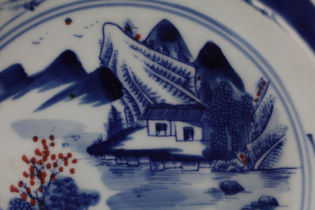 A Figural and Landscape Blue Under Glaze Red Dish with - 7