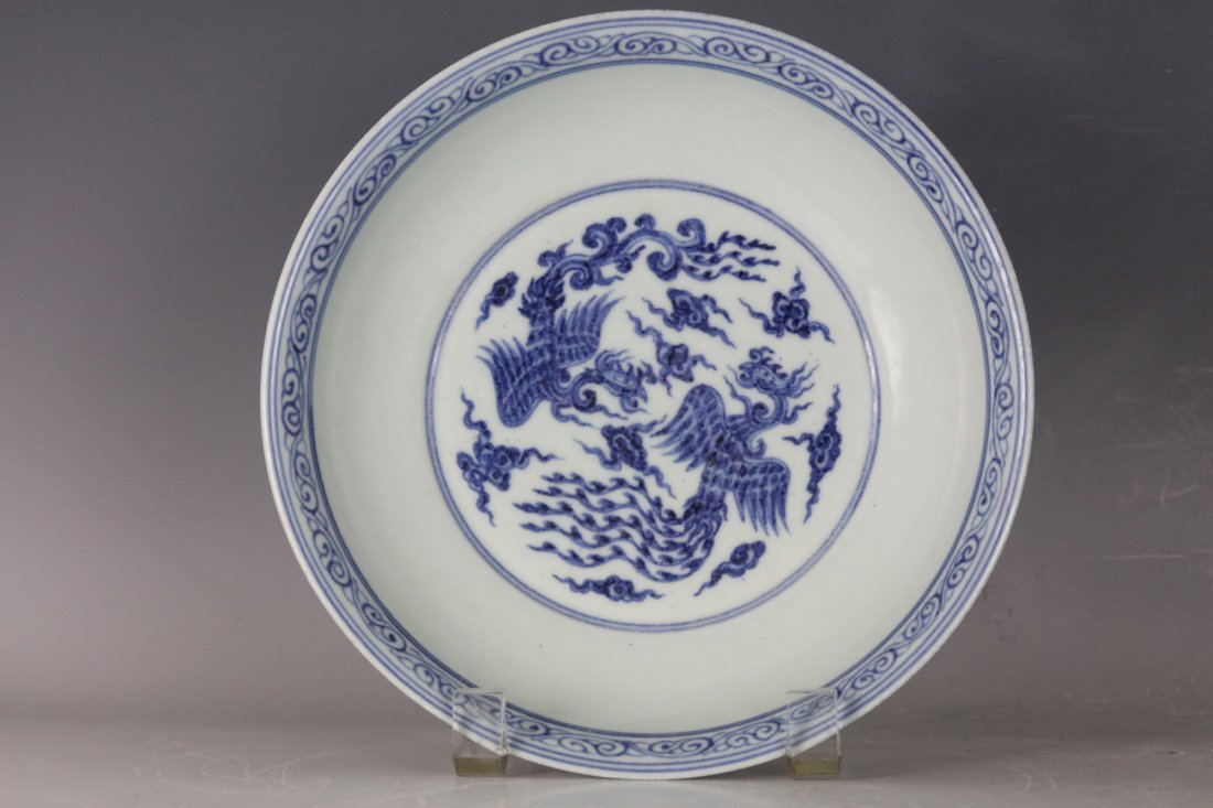 A Chinese Blue White Porcelain Plate with Xuande Mark