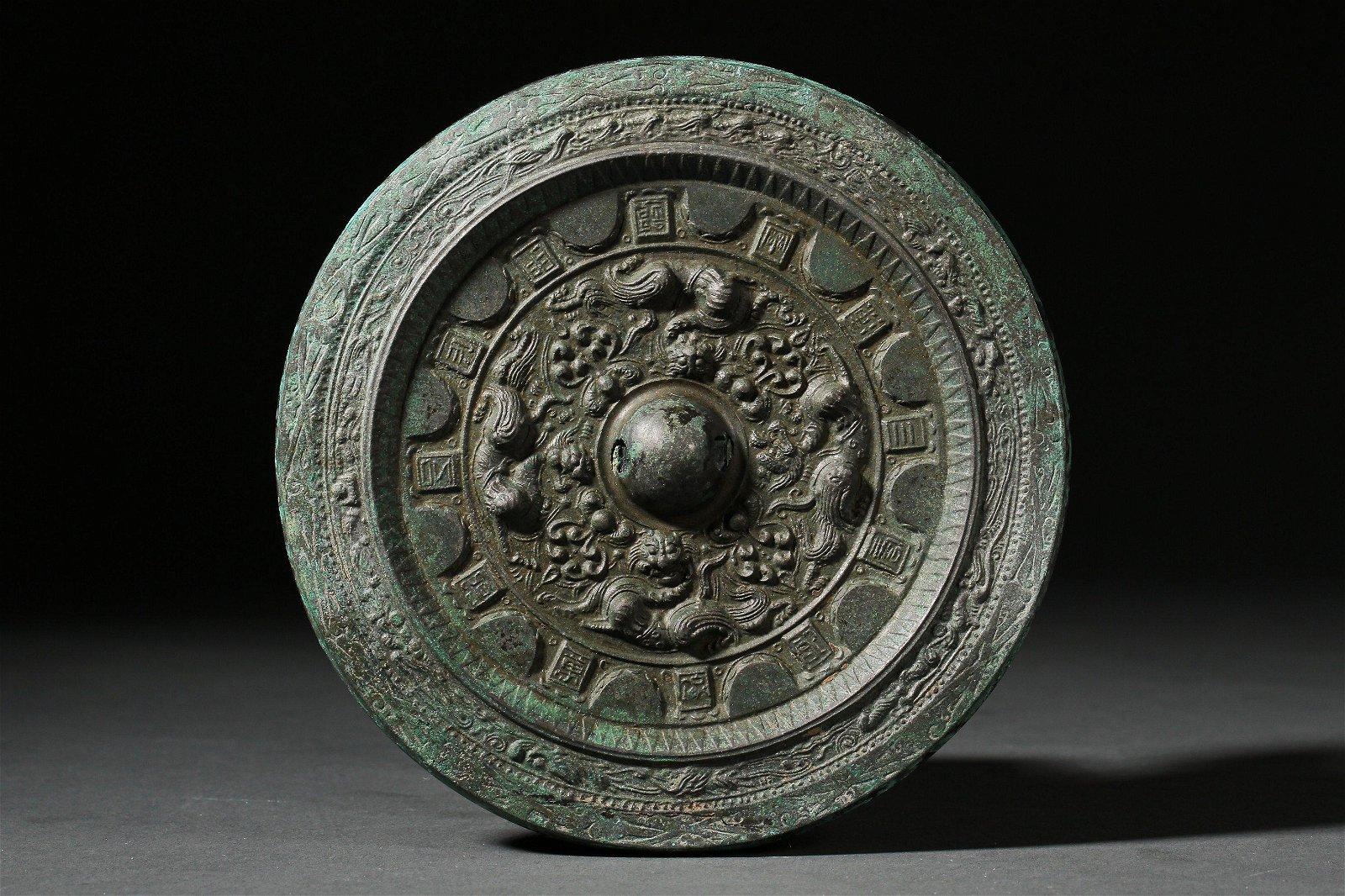 A Chinese Inscription Mystical Beast Bronze Mirror Han