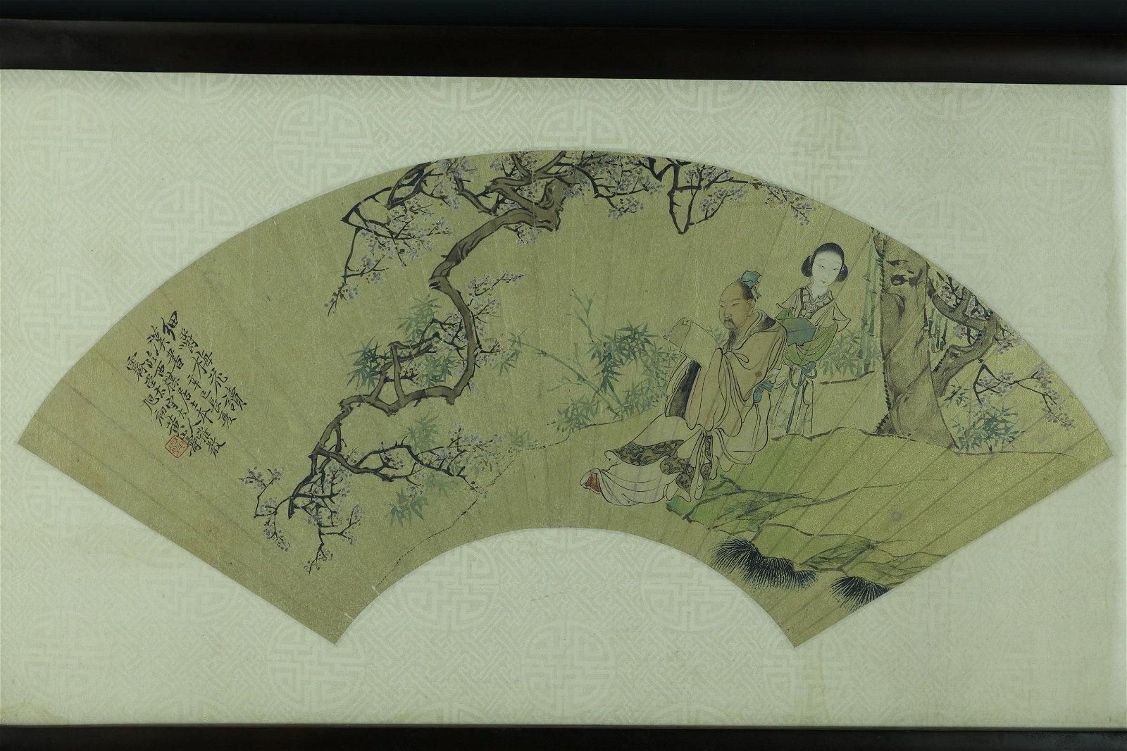 Huang Shang Shou (1855-1919) late Qing Dynasty