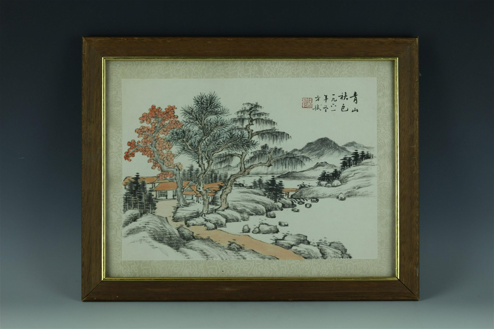 A Chinese Landscape Painting by Qian Fangshi
