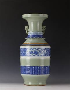 A Chinese Blue and White Celadon BaXian Vase with