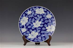 A Blue and White Flural Plate with Mark