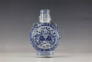 A Blue and White Double Dragon Porcelain Moonflask Vase