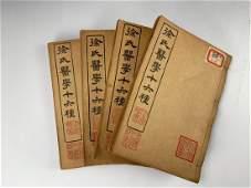 Chinese Medicine Books Xu
