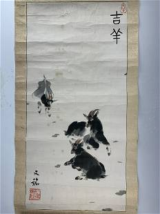A Chinese Painting of Lucky Goats by Liang Youming