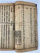 A Tranditional Chinese Medicine Books 18th Century