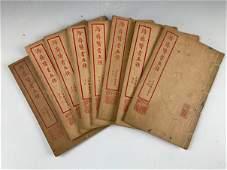 Qian Zai Tranditional Chinese Medicine Books (6)