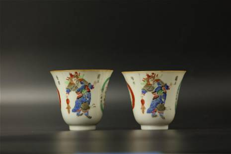 A Pair of Chinese Famille Rose Cups,Dao Guang