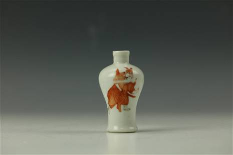 A Zhong Kui Iron Red Meiping Snuffle Bottle