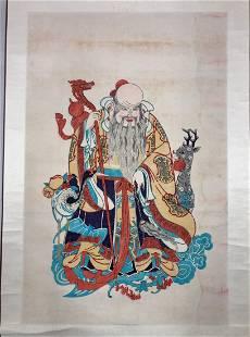 A Woodstock Printing of Longevity God
