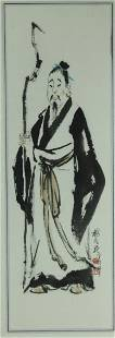 An Ink on Paper of Elderly Man Holding a Cane by Yang