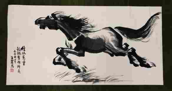 A Chinese Painting of A Running Horse by Wang Nong