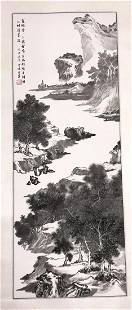 Chinese Painting of Landscape by Liang Yunpo