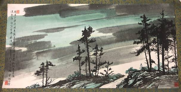 Chinese Painting of Pine Forrests by Liang Yunpo