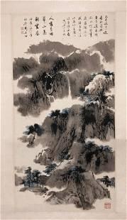 An Ink on Paper of Landscape by Zhou Shixin