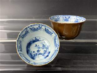 Pair of Chinese Blue White Porcelain Tea Cups 17th