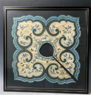 Framed Chinese Antique Embroidered  Robe Neck Scarf