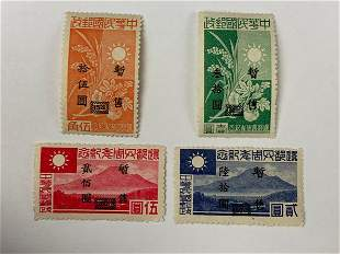 Chinese Government at Nanking Stamp Four Year