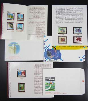 Taiwanese First Day Issue Cover Stamps of
