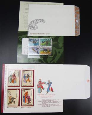 Taiwanese First Day Issue Cover Stamps of Chinese Opera