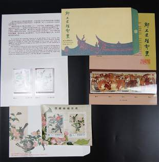 Taiwanese First Day Issue Cover Stamps of National