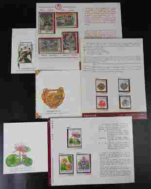 Taiwanese First Day Issue Cover Stamps of Water Plants