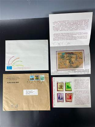 Taiwanese First Day Issue Cover Stamps of Parenting and