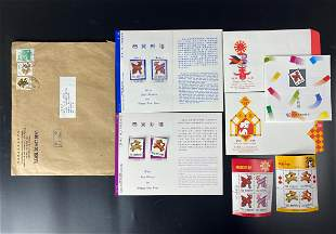 Taiwanese First Day Issue Cover Stamps of 1992 and 1993