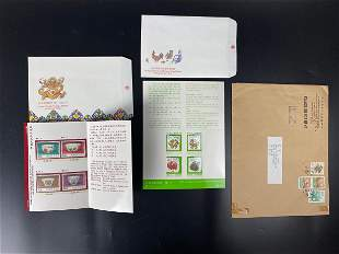 Taiwanese First Day Issue Cover Stamps of No111 Lucky