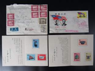 Two Sets of Vintage Taiwanese 1961 D019 Stamps and