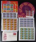 USA Stamp Lot of Chinese Zodiac Theme