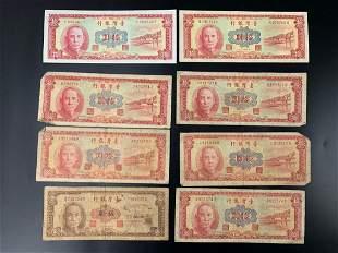 Group of Taiwanese Banknotes Bills