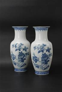 A Pair of Blue and White Porcelain Floral Art Vase