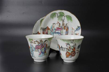 Pair of Tongzhi Famille Porcelain Cups and Saucers